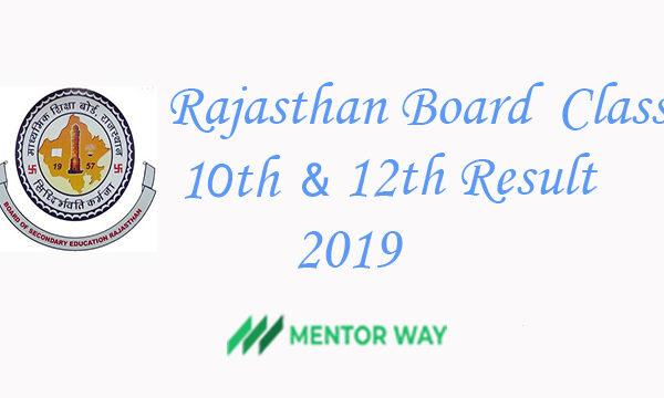 rbse board result